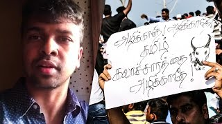 """Today Jallikattu, Tomorrow it will be Pongal"" - Madhan Karky on preserving Identities!"
