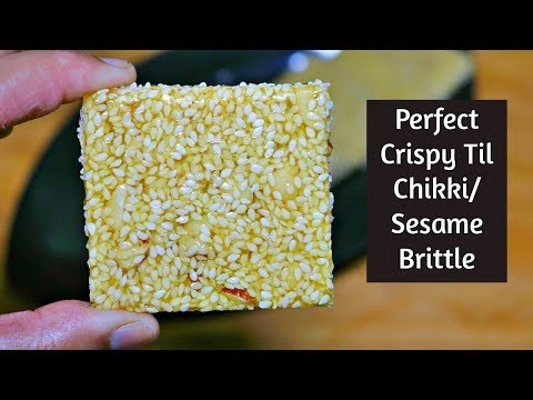Perfect Crispy Til Chikki | Sesame Brittle | Til Gajak | Winter Recipes