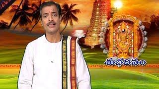 Yajnavalkya Jayanti | Significance | Shubha Dinam | Archana | Bhakthi TV