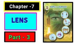 Part-3 ch-7th Lenses class 10th science new syllabus maharashtra board