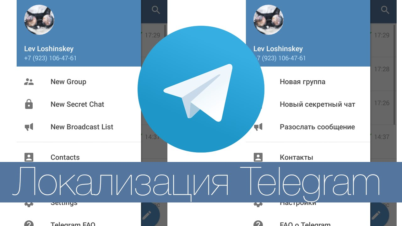 Rating: no telegram channels android