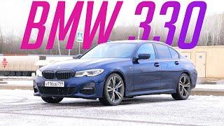 моя BMW 3 G20. Что сломалось за 12 000 километров в новой трёшке?