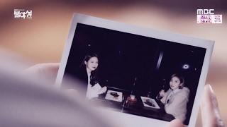 [FMV] Seo Yi Kyung x Lee Se Jin -- White way (OST Night Light)