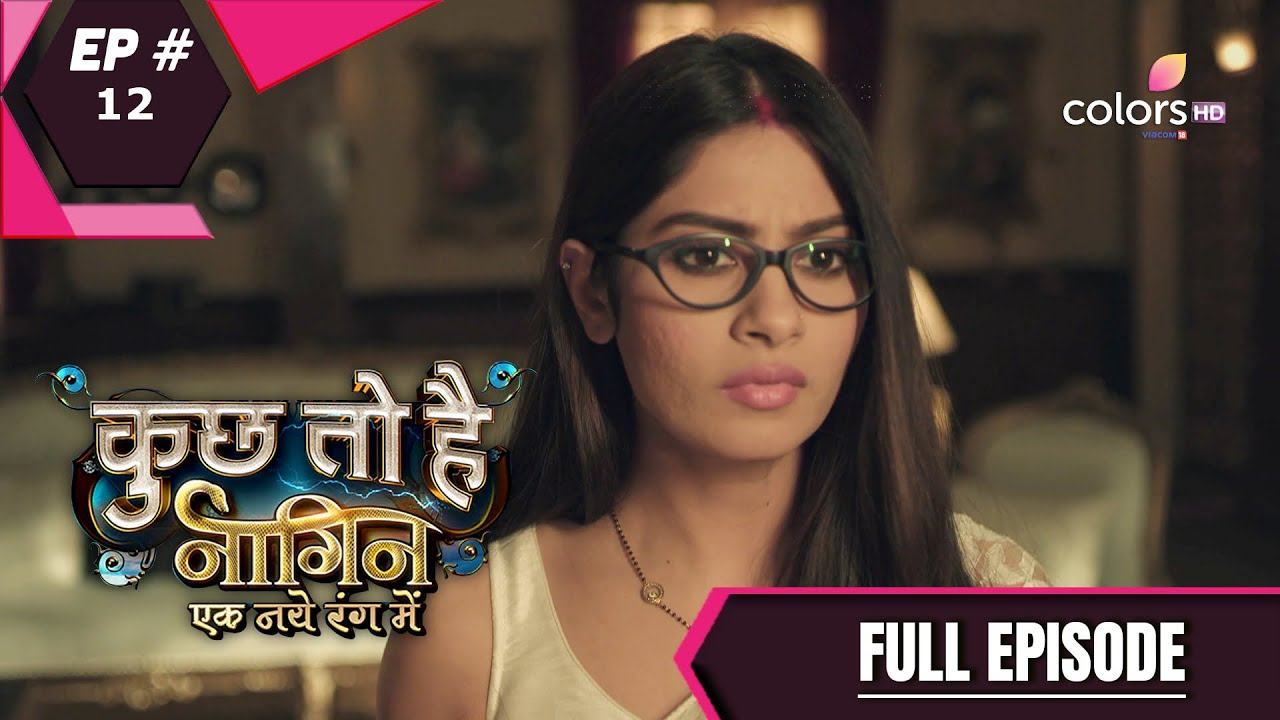 Download Kuch Toh Hai   कुछ तो है   Episode 12   20 March 2021