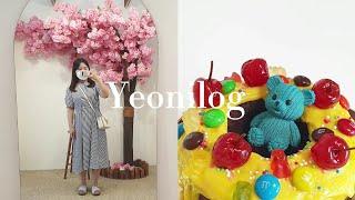 [vlog] 일상 브이로그 ㅣ 휴무브이로그 (홈베이킹,…