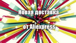 видео Отслеживание отправлений от SF Express на русском