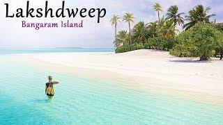 Lakshadweep - Bangaram Island REVIEW