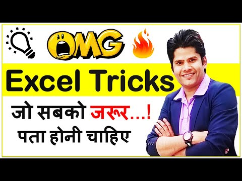 Excel Magic Trick To Save Hours Of Hard Work || Excel Tips