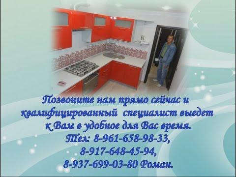 Корпусная мебель, кухни на заказ Волгоград.