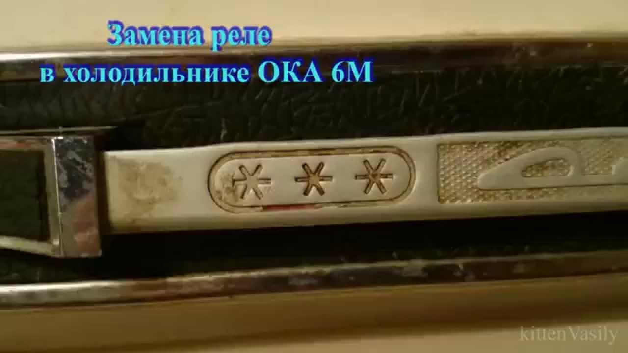 схема подключения реле на холодильник