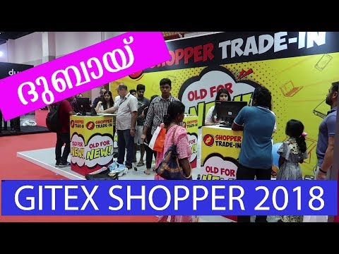 🛒Gitex Shopper🛒 2018 Dubai | Huawei | MG 360 | Nick Vlogs Malayalam - 76