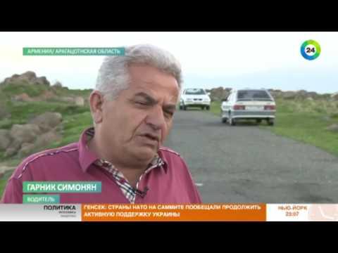 7 чудес в Армении: Там где вода течёт в гору, а не с горы.
