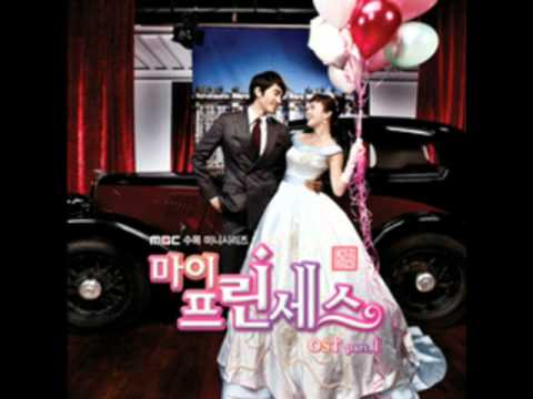 06 Kasio - 타루 (Taru) OST My princess part 1