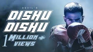 Dishu Dishu Devil   Full Song   New Punjabi Songs 2018   Ustad G Records