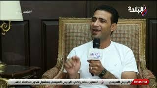 ملعب البلد - لقاء مع عصام صبرى نائب رئيس نادى وادى دجلة وهانى سعيد رئيس نادى جولدى