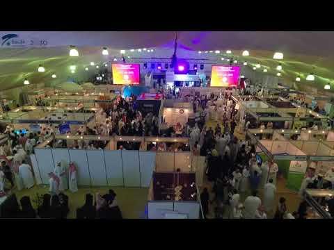 افتتاح معرض عالم التطبيقات