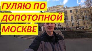 Потоп 19 века. Допотопная Москва. Зачем закопали дома?