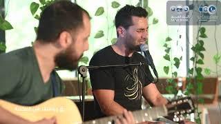 Aziz Maraka - Mafi Mennik / عزيز مرقة - مافي منك - موسيقا في المكتبة