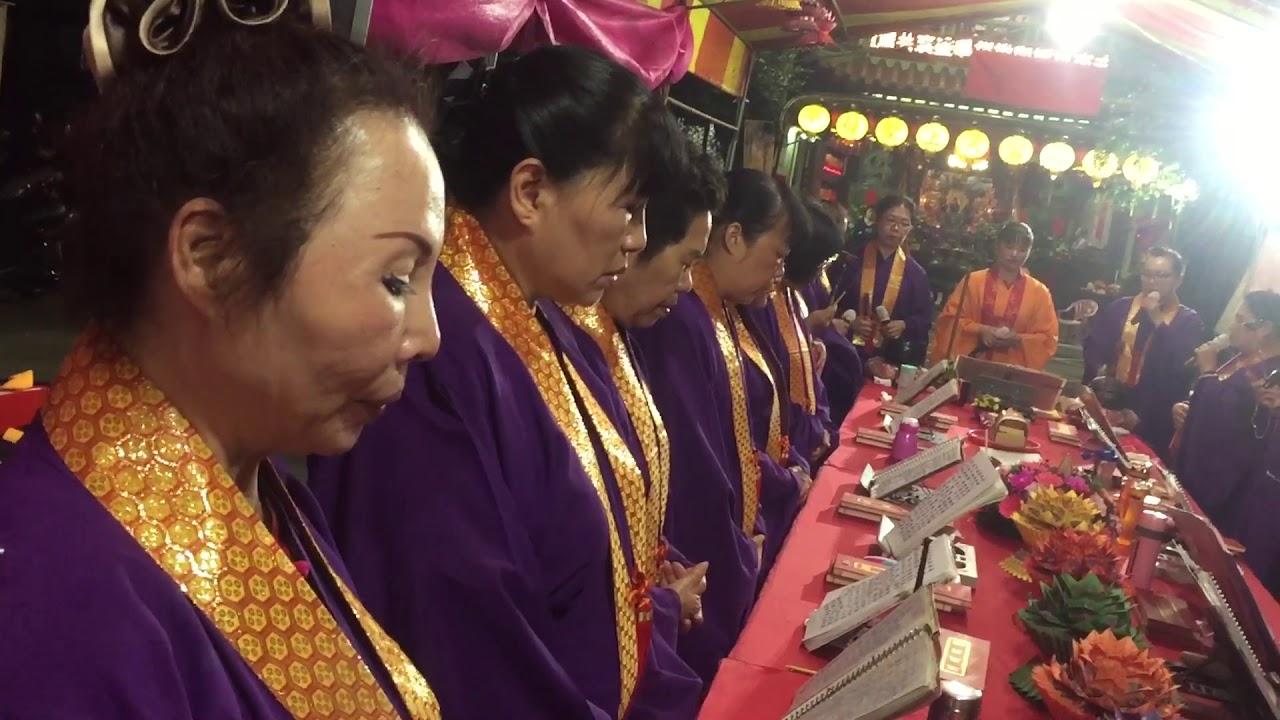 樂后宮南巡進香活動誦經團天臺誦經祈福一切平安 - YouTube