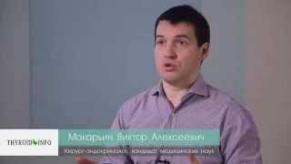 Операции на щитовидной железе - thyroid-info.ru