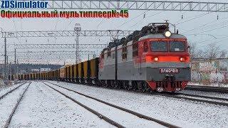ZDSimulator - multiplayer. ВЛ80т-818 с товарным поездом по участку Орша - Минск