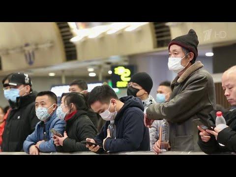 Россия временно в целях защиты от коронавируса закрывает границу для граждан Китая.