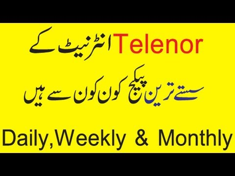 Telenor 3G/4G internet packages 2017 | Daily, Weekly & Monthly packages | www.ViewPackages.com