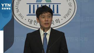 """박병석 국회의장 """"민주·통합 합의 촉구...본회의 연기…"""