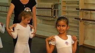 Открытый урок в Украинской Академии балета 2013