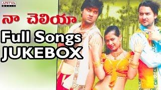 Download Na Cheliya Telugu Movie Songs Jukebox II Kunal, Sivani MP3 song and Music Video