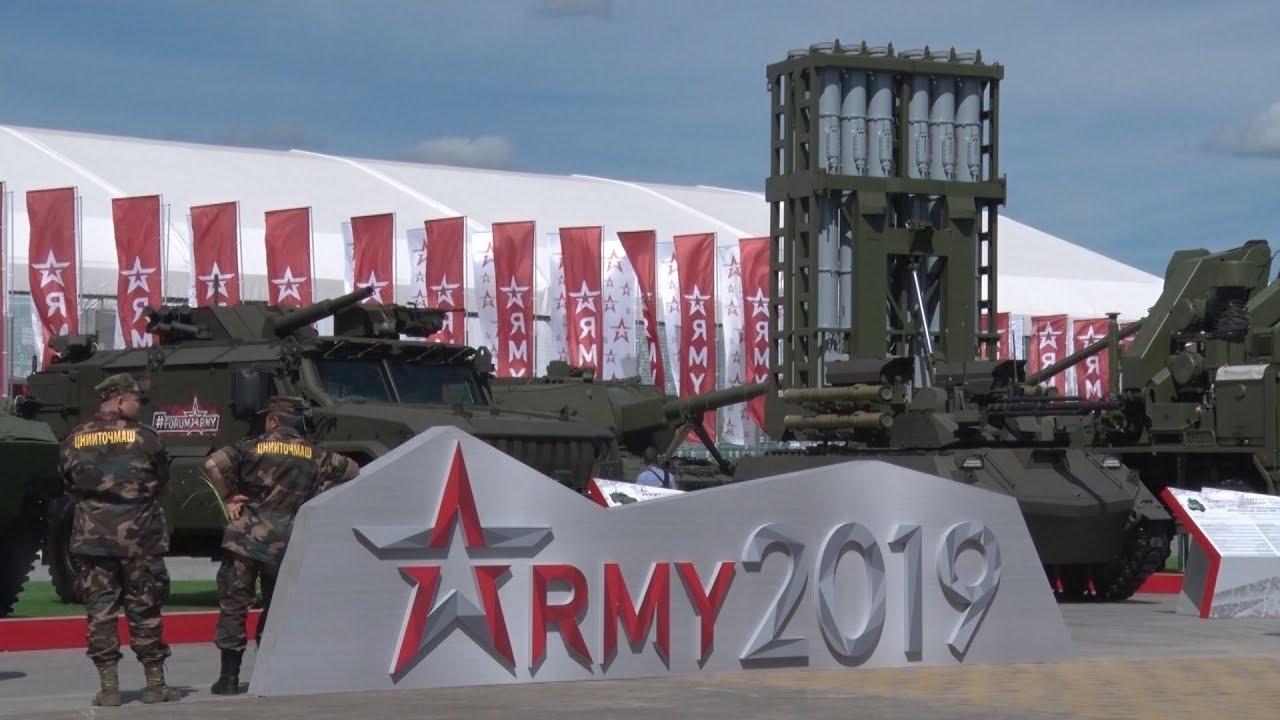 """Việt Nam dự Diễn đàn quân sự quốc tế  """"Army – 2019"""" tại Liên bang Nga"""