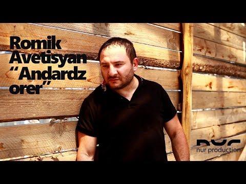 Romik Avetisyan - Andardz Orer (2018)