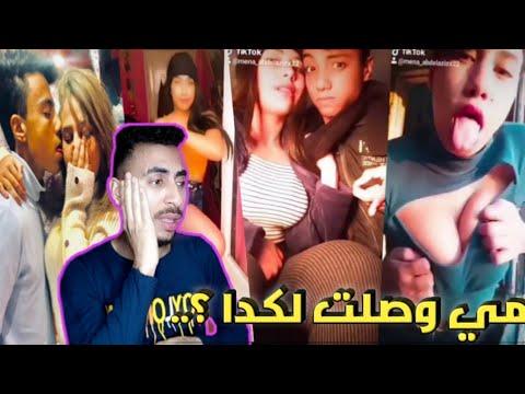 اكبر صدر في مصر - يا خسارة الجمال في البت الشمال !! TikTok😱