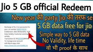 Jio 5 GB Data Official Redeem || simple way ||No Validity || Paytm Hero