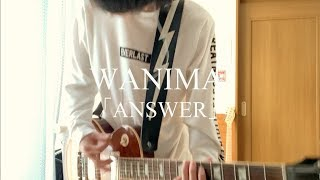 WANIMA「ANSWER」TVCM.ver ギター 弾いてみた