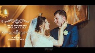 SDE Свадебная фотосессия 08.04.2017 Руслана и Анны