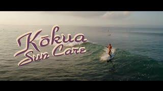 Kokua Suncare - Oahu Films | Hawaii Video Production
