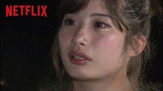 史上最悪の修羅場発生!?『あいのり:Asian Journey』第6話予告編 真実...