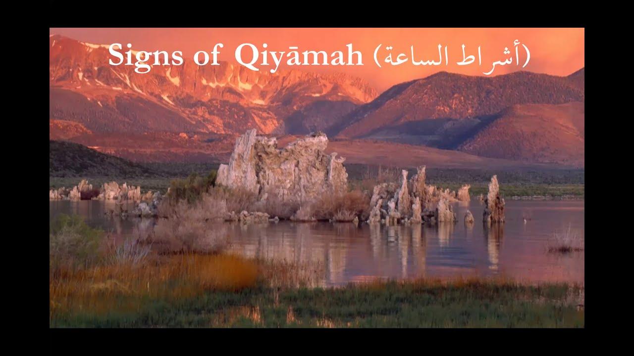 Al-Arba'in al-Nawawiyyah Hadith 2.14 || Shaykh Nafis