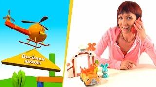 Развивающие Видео для Детей. Весёлая Школа. Насекомые