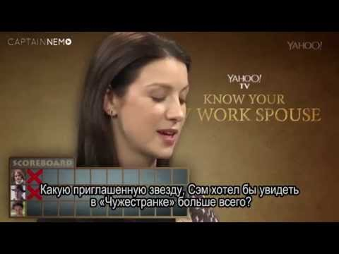 Know Your Work Spouse with Caitriona Balfe RUS SUB on Yahoo! TV