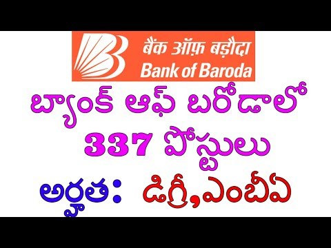 Bank of Baroda Recruitment 2017– 337 Wealth Management Professionals  ||By IndiaJobs Careers  ||