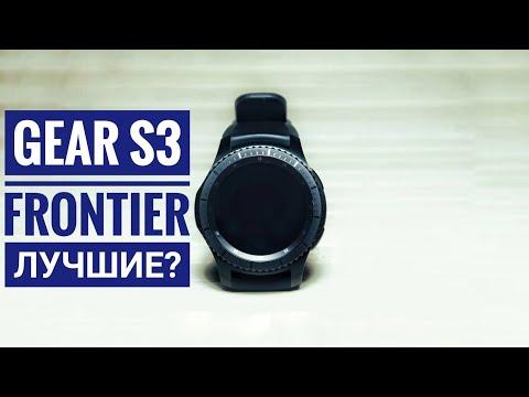 Samsung Gear S3 Frontier.  Лучшие для Android