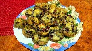 Грибы фаршированные печенью. Вкусные рецепты из доступных продуктов.