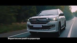 Toyota Russia『Land Cruiser 200 Executive Loungе』TVC- ランドクルーザーの上級モデル『エグゼクティブラウンジ』という派生モデルがロシアで販売になりました。
