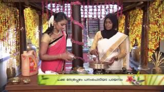 Atham Pathu Ruchi EP-08 Onam Special Panchagadhaayi Payasam & Chakka payasam