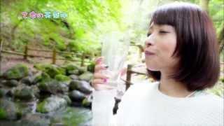 乙女の天然水 #1 加藤沙耶香 20131011 BS11 加藤沙耶香 検索動画 26
