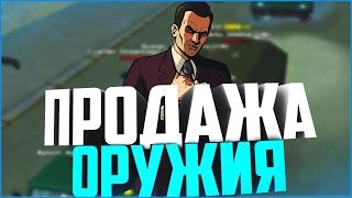 [Namalsk-RP] ПРОДАЖА ОРУЖИЯ! БУДНИ БАНДИТА #10 {Server 1}