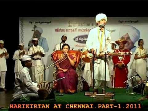 Shri Chinmay Maharaj Satarkar - 2011 Chennai Hari Kirtan Part 1 Travel Video