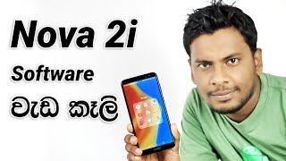 Huawei Nova 2i Software Experience